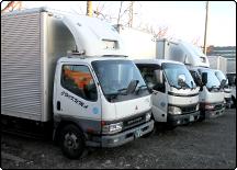 一般貨物輸送事業